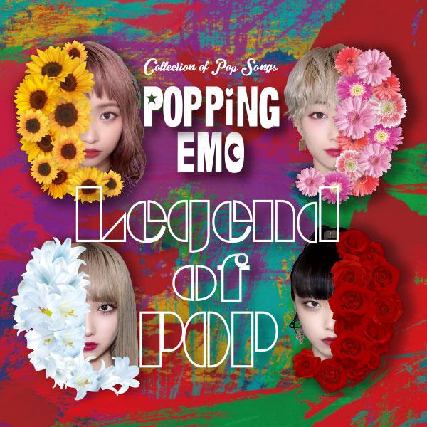POPPiNG EMO『LEGEND OF POP』CD
