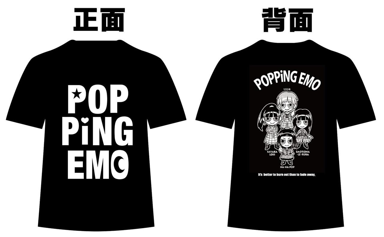 POPPiNG EMO Tシャツ