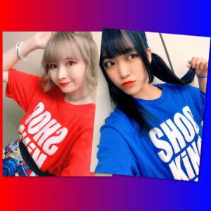 SHOCKiNG EGO メンバーカラーTシャツ着用写真(レッド:キャプテン・ミサト / ブルー:サキ・ザ・ショック)